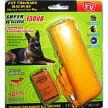Ультразвуковой отпугиватель собак ad-100, фото 3