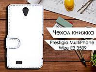 Чехол книжка для Prestigio MultiPhone Wize E3 3509