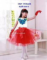 Заготовка детского костюма для вышивки КДФ-144-2. СИНІ ФІАЛКИ