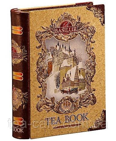 Чай черный Basilur Чайная книга Том 2 100 г
