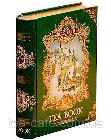 Чай зеленый Basilur Чайная книга Том 3 100г