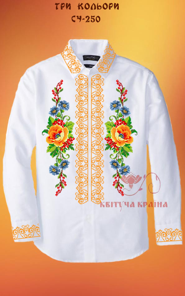Заготовка на вышивку мужской рубашки СЧ-250. ТРИ КОЛЬОРИ  продажа ... ad79c6e737d28