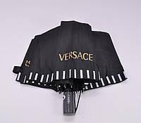 Женский брендовый зонт полуавтомат Versace черный