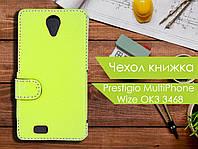 Чехол книжка для Prestigio MultiPhone Wize OK3 3468