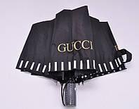 Женский брендовый зонт полуавтомат Gucci черный