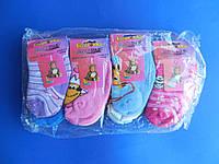 """Махровые носки (беби) """"Biedronka"""" для девочек/мальчиков"""