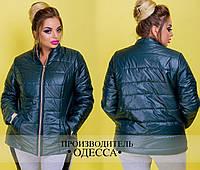 Осенне-весенняя женская синтепоновая легкая куртка больших размеров 48-56. Арт-1349/37