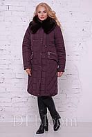 Женское пальто зимнее большого размера на синтепоне с капюшоном  цвета марсал