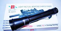 Ручной аккмуляторный фонарик  Police BL-Q2830-l2