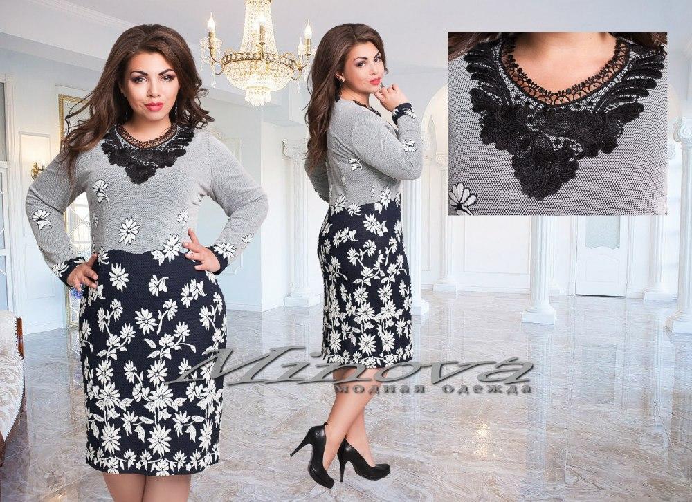 617003ff9e0 Батальное женское платье с цветочным принтом снизу с длинными рукавами
