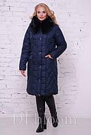 Женское пальто зимнее большого размера на синтепоне с капюшоном темно синего цвета