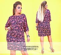 Платье женское - Николь