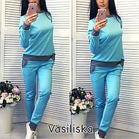 Спортивный костюм кофта бомпер + штаны голубой