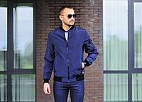 Куртка мужская, ветровка, бомбер, демисезонная, весенняя, осенняя