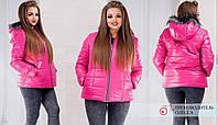 Розовая женская зимняя теплая синтепоновая короткая батальная куртка на овчине и с капюшоном. Арт-1355/37