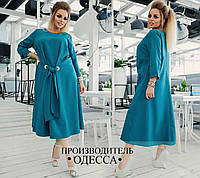 Голубое платье большого размера