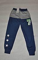 Спортивные штаны для мальчика 134 - 164 р
