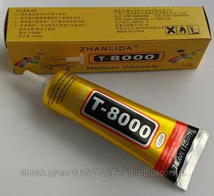 Клей силиконовый T8000 универсальный 110 мл, black (чёрный), фото 2