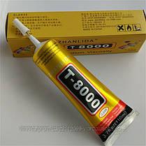 Клей силиконовый T8000 универсальный 110 мл, black (чёрный), фото 3