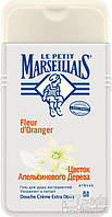 Гель для душа Le Petit Marseillais «Цветок апельсинового дерева» 250 мл