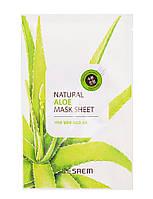 """The Saem Natural Sheet - Тканевая маска с натуральным экстрактом """"Алоэ"""", 20 мл"""