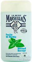 Гель для душа Le Petit Marseillais «Мятное удовольствие» 250 мл