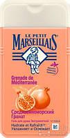 Гель для душа Le Petit Marseillais «Средиземноморский гранат» 250 мл