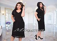 """Женское Платье """"Элла""""  больших размеров черного цвета с перфорацией и капюшоном"""