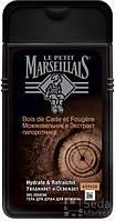 Гель для мужчин Le Petit Marseillais «Можжевельник и экстракт папоротника» 250 мл