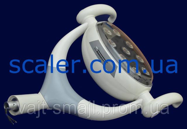 Светильники на стоматологическую установку