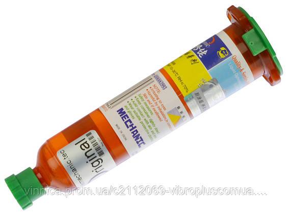 Клей ультрафиолетовый LOCA Mechanic TP-1000, Вес: 30 г., фото 2