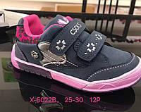 Детские кроссовки для девочек Размеры 25-30