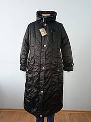 Пальто жіноче зимове довге великого розміру QUAN