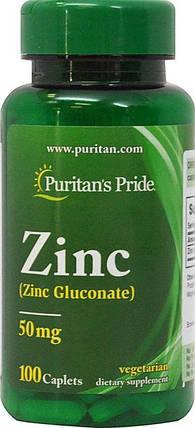 Мінерал Цинк, Puritan's Pride Zinc Chelate 50 mg 100 Tablets, фото 2