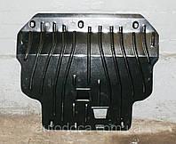 Защита картера двигателя и кпп Ford C-Max 2010- с установкой! Киев