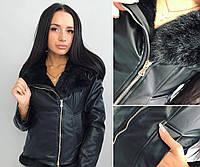 Красивая короткая женская куртка с мехом демисезон