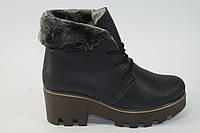 Женские зимние кожаные ботинки на тракторной подошве