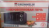 Микроволновая печь GRUNHELM 20MX68-LB, фото 2