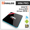 Смарт ТВ приставка H96 Pro 3Gb + 16Gb, фото 2