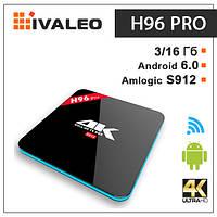 Смарт ТВ приставка H96 Pro