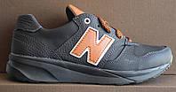 Кроссовки подростковые кожаные, кожаные подростковые кроссовки от производителя модель  А-КрузП-01
