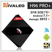 Смарт ТВ приставка H96 Pro Plus
