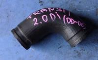 Патрубок интеркуллера от турбины к коллектFordTransit 2.0di, 2.0tdci2000-20061c1q9351ad (мотор ABFA)