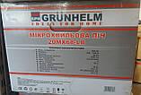 Микроволновая печь GRUNHELM 20MX68-LB, фото 3