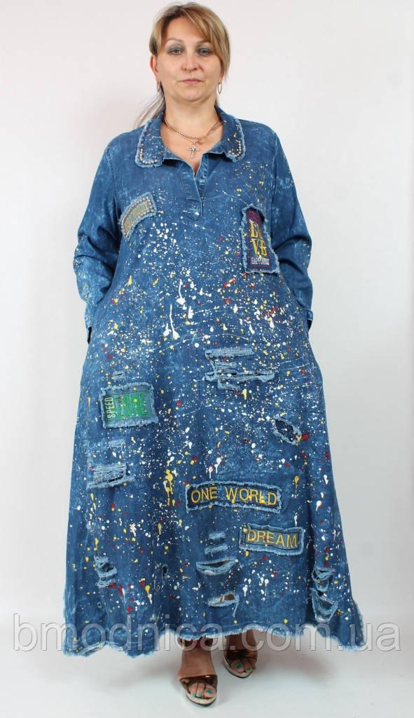 Джинсовое платье большого размера турция