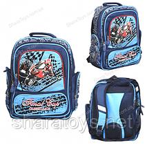 Рюкзак школьный сине-голубой