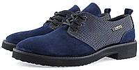 Женские замшевые ботинки Violetti на низком каблуке.