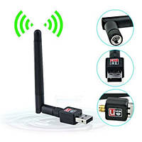 WIFI USB адаптер сетевая карта 802.11 n + антенна wi-fi