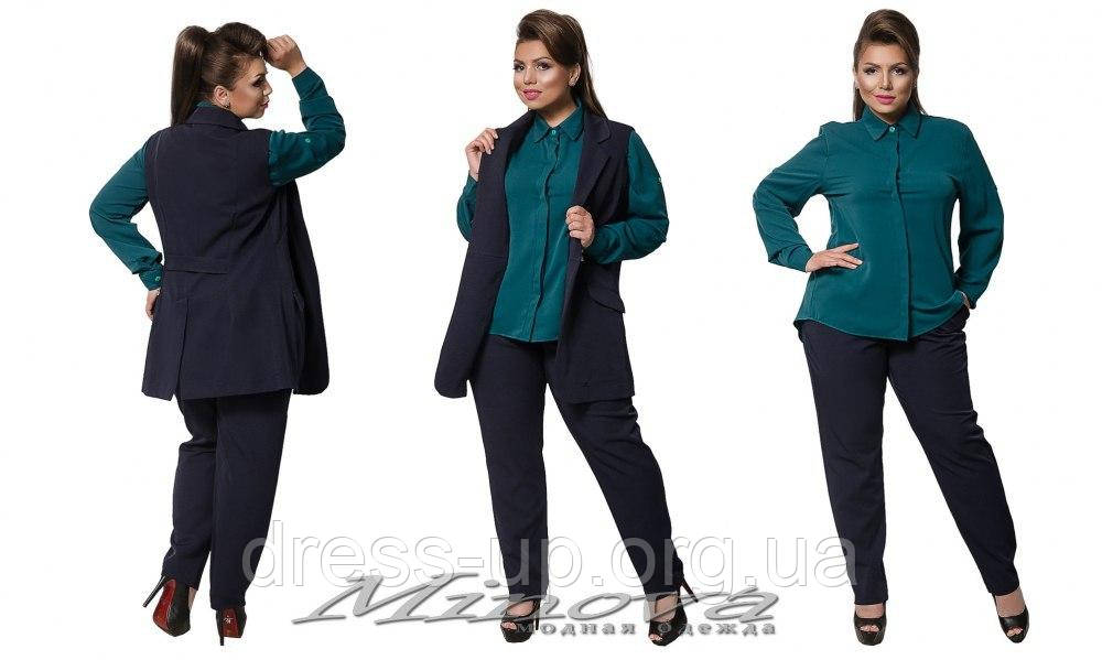 Женский деловой костюм больших размеров с доставкой