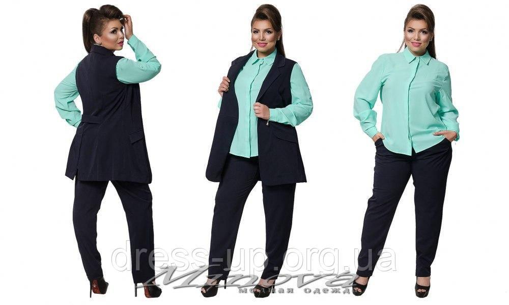 Деловой костюм женский большого размера доставка
